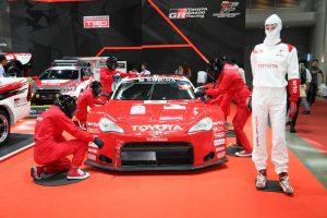Toyota Lean Marketing